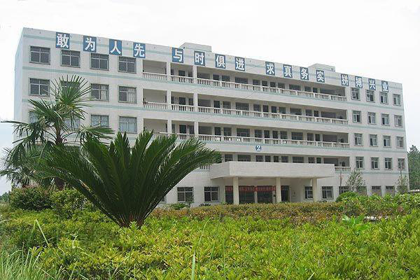 湖南九嶷职业技术学院校园风光4