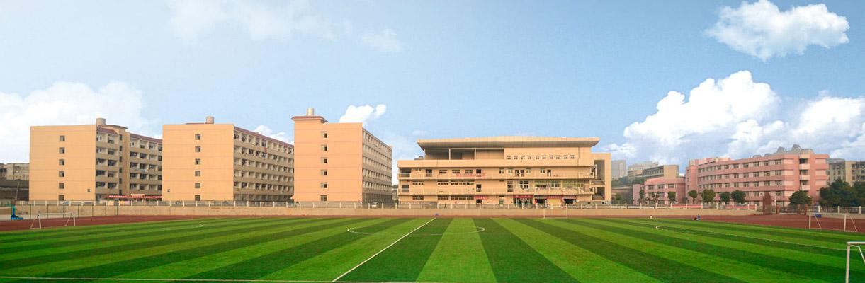 湖南理工职业技术学院校园风光3
