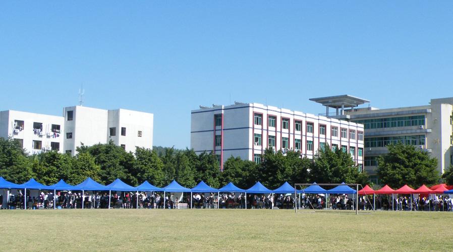 广州华南商贸职业学院3