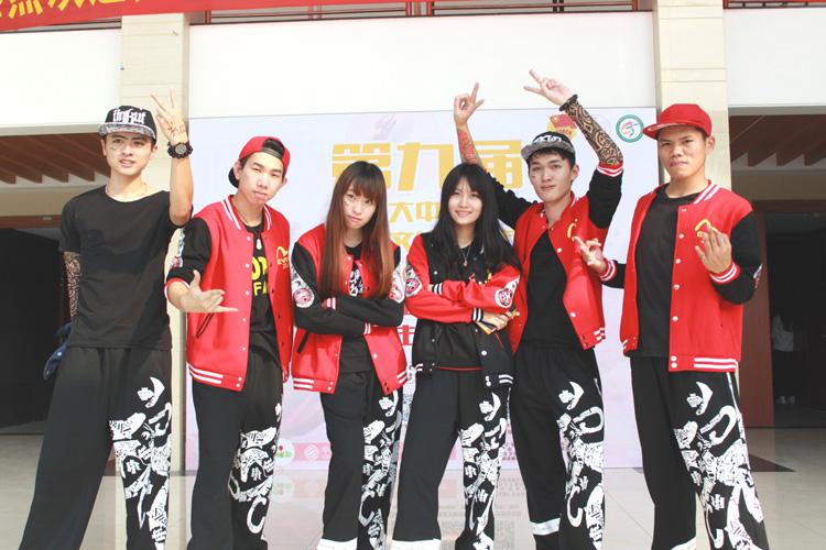 广州华南商贸职业学院5