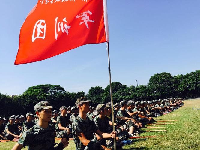 广州华南商贸职业学院6
