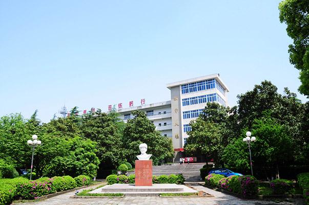 长沙电力职业技术学院校园风光1