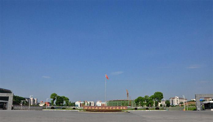 湖南高速铁路职业技术学院校园风光3