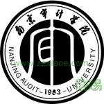 南京审计学院金审学院