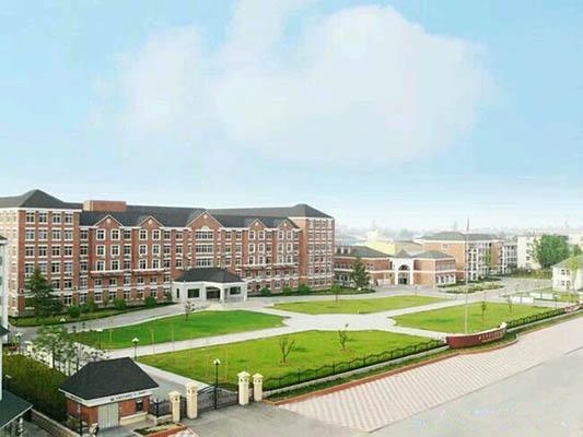 齐鲁理工学院2