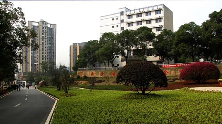 湖南安全技术职业学院校园风光3