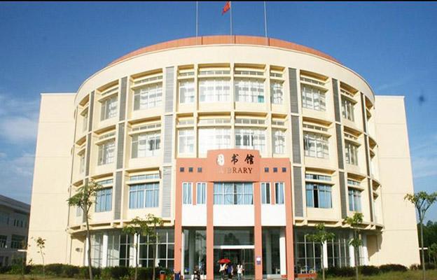 广西英华国际职业学院4