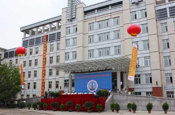 黑龙江交通职业技术学院1