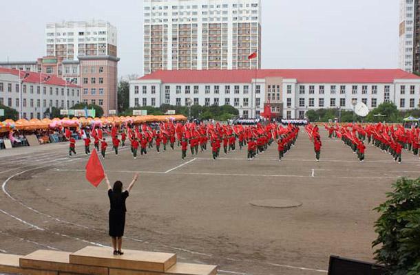 黑龙江交通职业技术学院2
