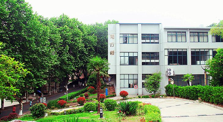 南京机电职业技术学院校园风光2