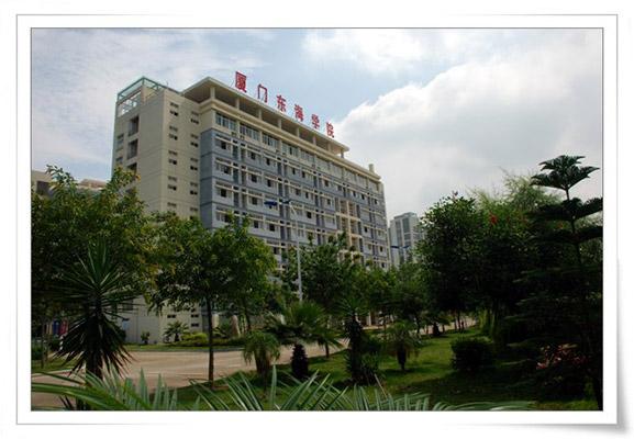厦门东海职业技术学院校园风光5