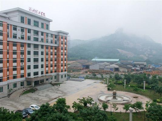漳州理工职业学院校园风光1