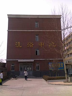 石家庄人民医学高等专科学校校园风光5