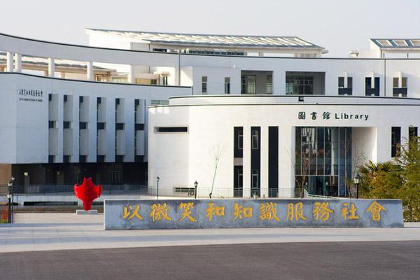 南京旅游职业学院校园风光2
