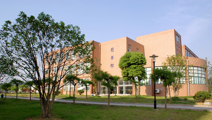 马鞍山职业技术学院校园风光3