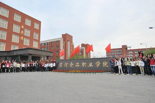 漯河食品职业学院校园风光1