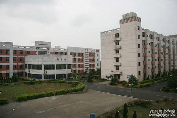 江西冶金职业技术学院校园风光1