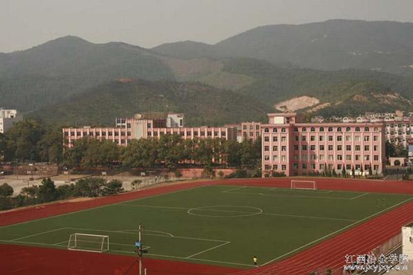 江西冶金职业技术学院校园风光5