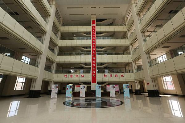 黑龙江护理高等专科学校校园风光5