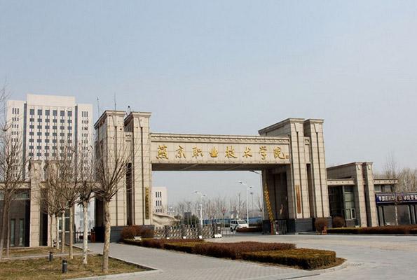 廊坊燕京职业技术学院校园风光2