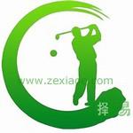 湖南高尔夫旅游职业学院