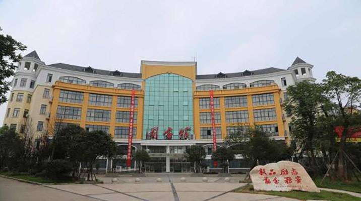 湖南高尔夫旅游职业学院校园风光3