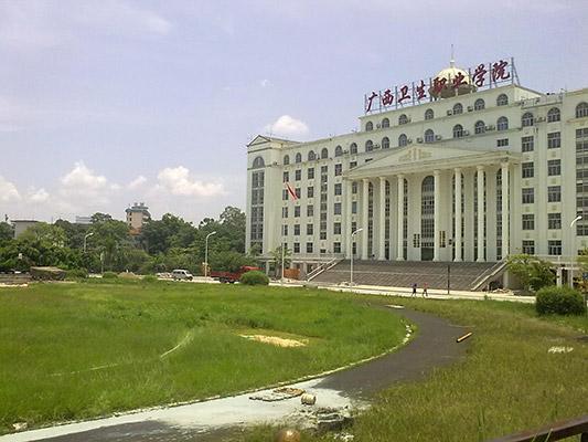 广西卫生职业技术学院校园风光1