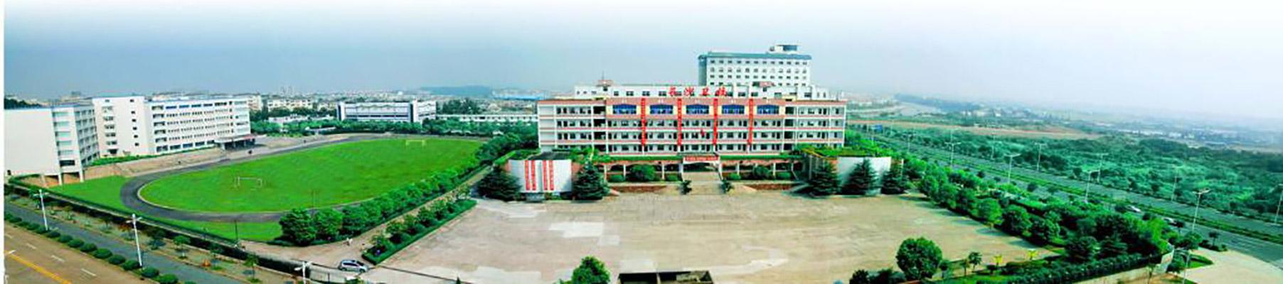 长沙卫生职业学院校园风光2