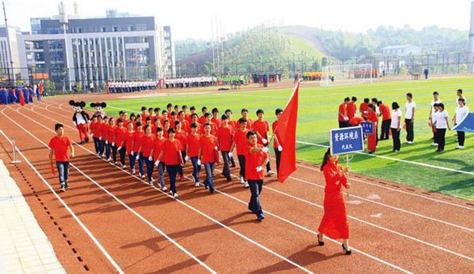 湖南有色金属职业技术学院校园风光1