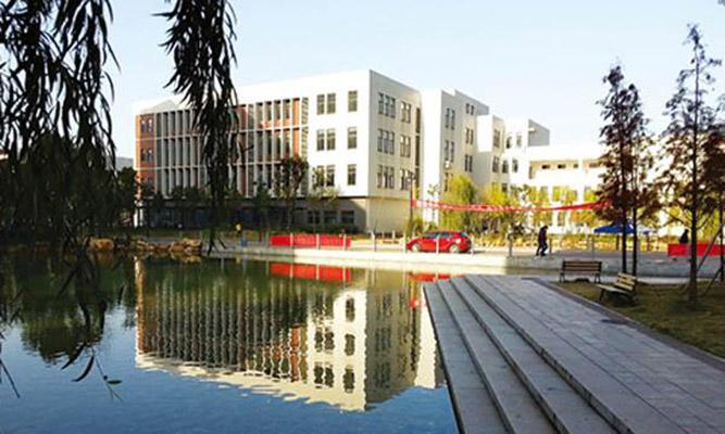 湖南有色金属职业技术学院校园风光2
