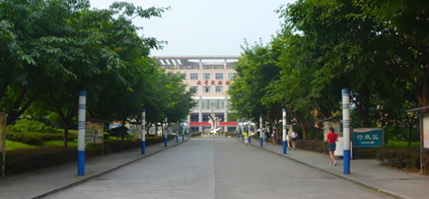 四川卫生康复职业学院校园风光5