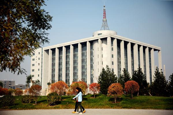 山西传媒学院2