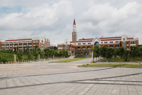 赣州师范高等专科学校1