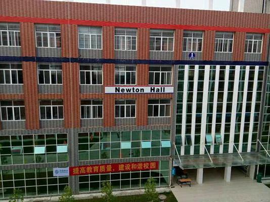 广西培贤国际职业学院校园风光4