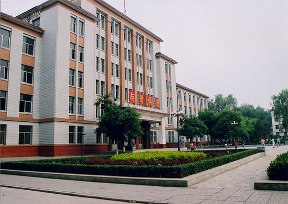 山西工程技术学院1