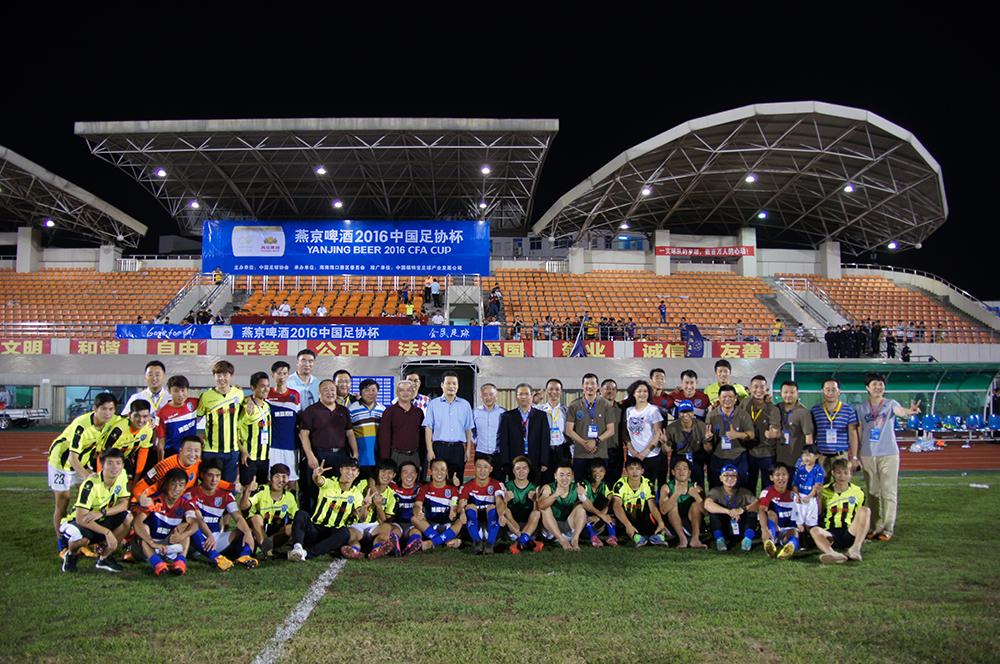 海南体育职业技术学院2