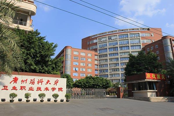 广州卫生职业技术学院白云-校园正门