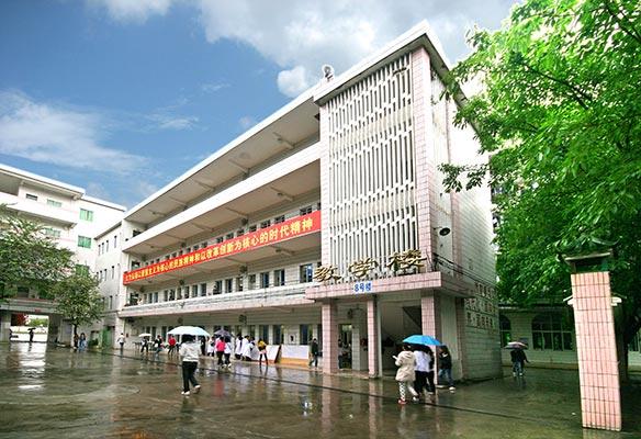 广州卫生职业技术学院从化-教学楼