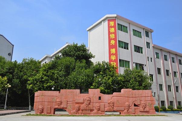 广州卫生职业技术学院从化-校园景观