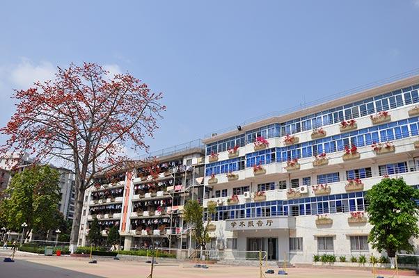 广州卫生职业技术学院从化-学术报告厅