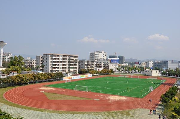 广州卫生职业技术学院从化-运动场