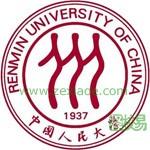 中国人民大学(苏州校区)