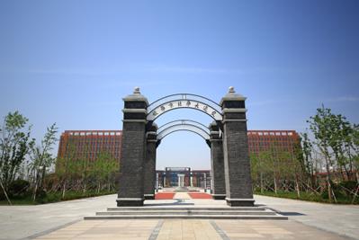 北京交通大学(威海校区)2
