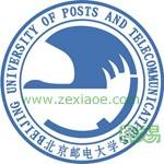 北京邮电大学(宏福校区)