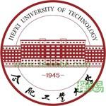 合肥工业大学(宣城校区)