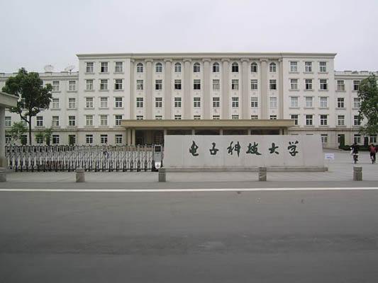 电子科技大学(沙河校区)(中外合作办学专业)校园风光1