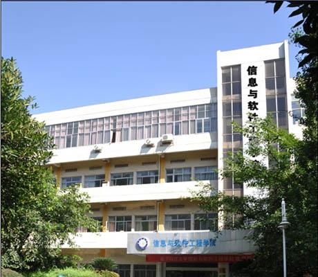 电子科技大学(沙河校区)(中外合作办学专业)校园风光2