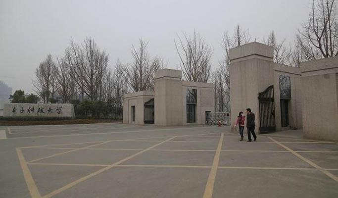 电子科技大学(沙河校区)(中外合作办学专业)校园风光4