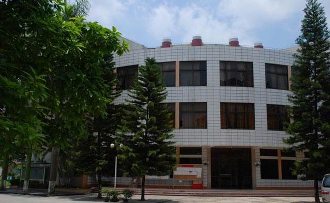 湛江幼儿师范专科学校办公楼