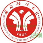 西南政法大学(中外合作办学专业)